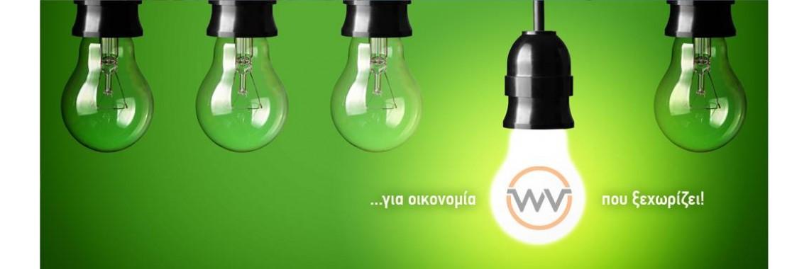 watt3