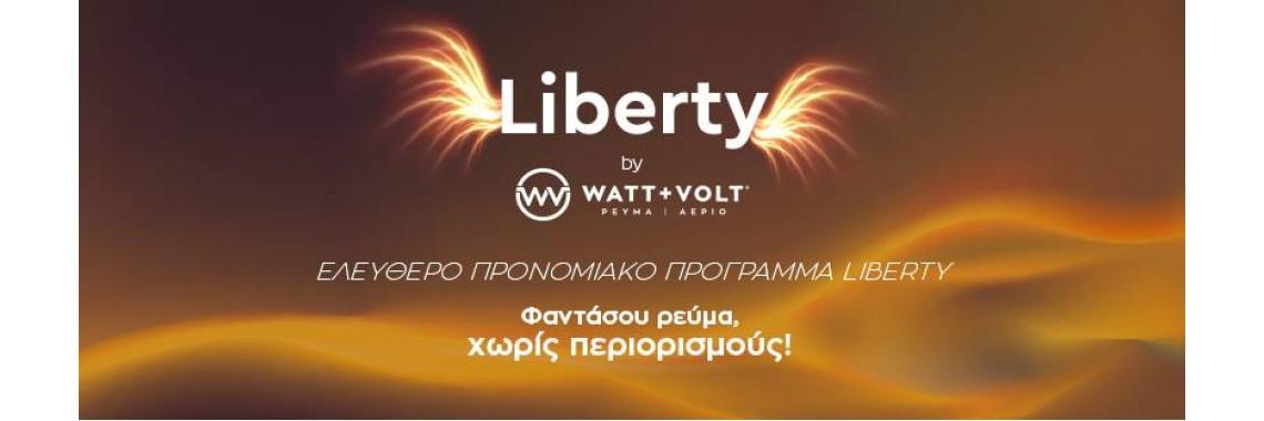 watt2